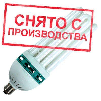 Патрон е27 в Воронеже купить недорого на RUTUTRU - Цены